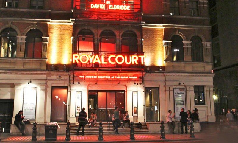 Πάμε στο Royal Court για ένα καφέ