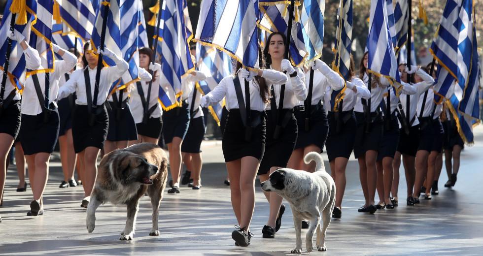 Eθνικές εορτές και η διαμόρφωση μιας επιλεκτικής εθνικής συλλογικής μνήμης