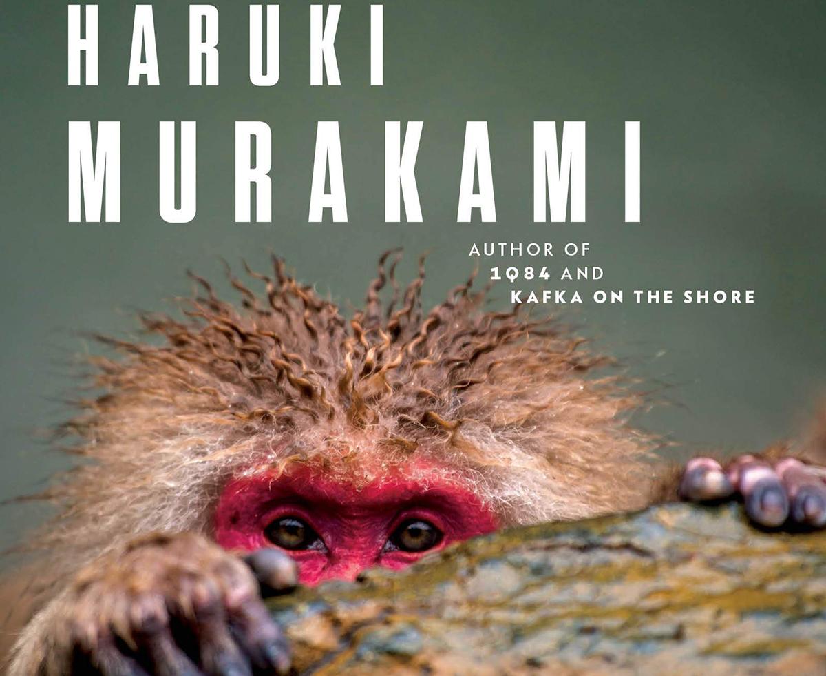 Haruki Murakami – first person singular